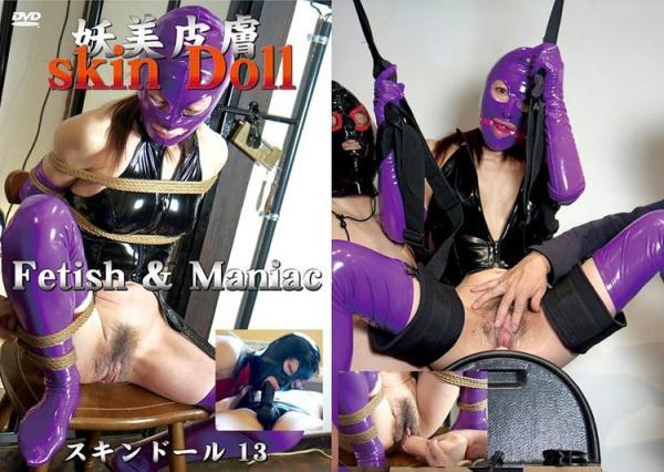 Skin Doll 13 (SD 360p)