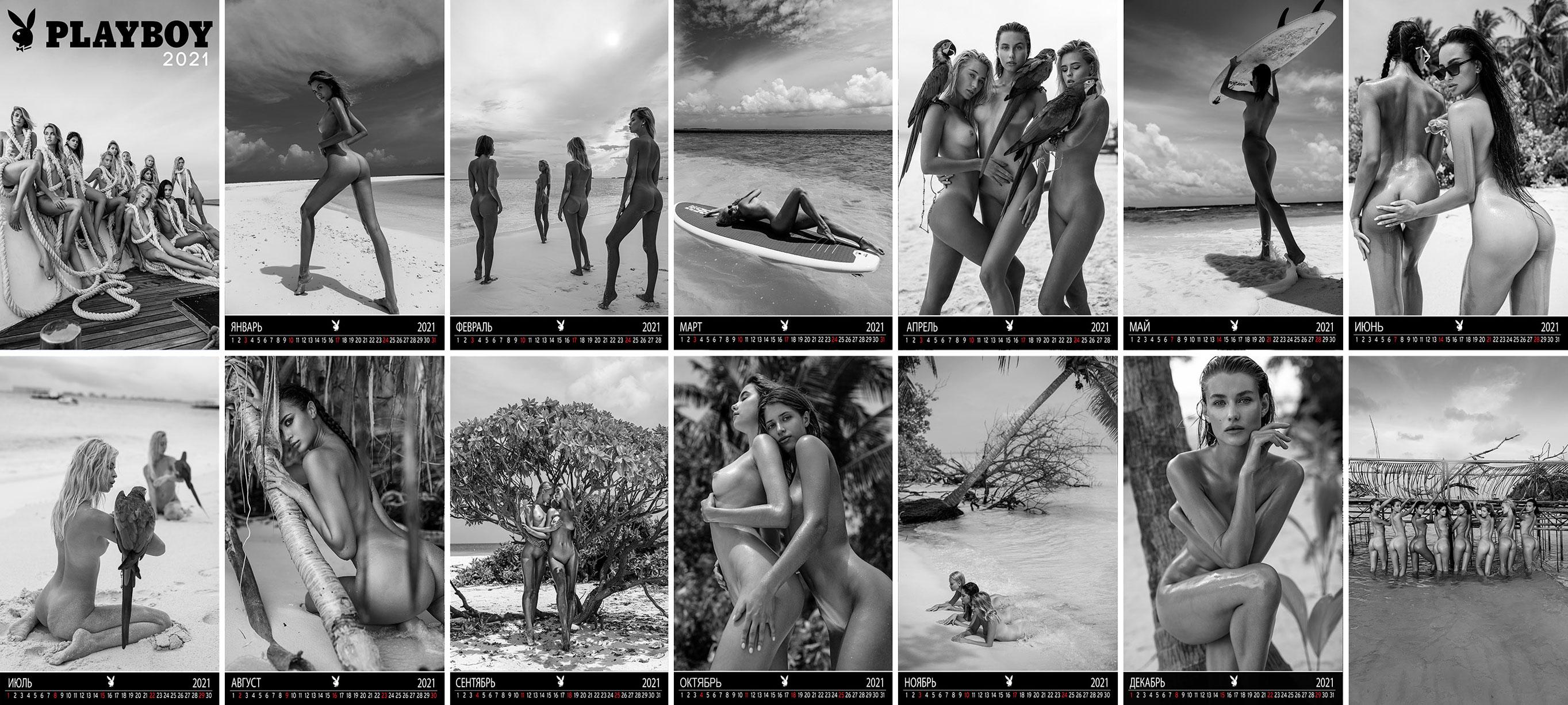 Эротический календарь журнала Playboy Украина на 2021 год / весь календарь